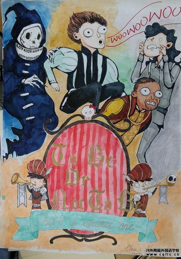 重外(本部)25届外语节高中组节目手绘海报展示