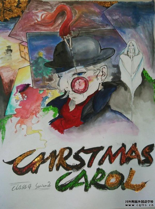 实外(分校)13届外语节高中组节目手绘海报展示