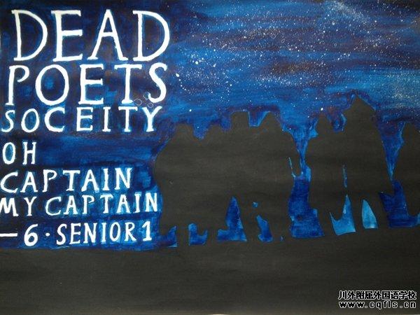 语节高中组节目手绘海报展示