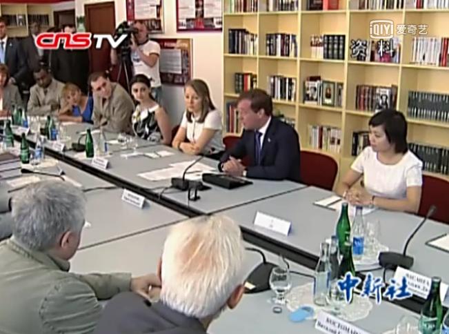 重外校友吴多与时任俄罗斯总统梅德韦杰夫座谈